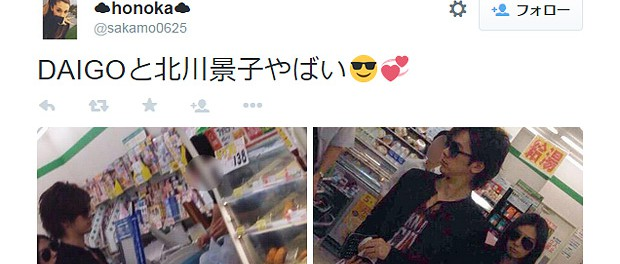 DAIGOと北川景子、コンビニで買い物しているところを週刊文春に撮られるwwwwww 普通にお似合いすぎだろ