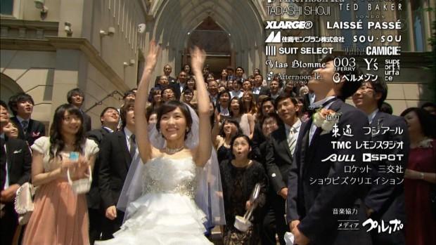 まゆゆ-結婚-05