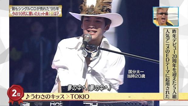 Mステ-tokio-アイドル-05