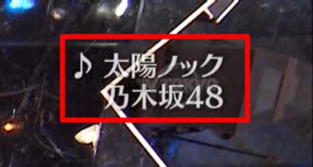 乃木坂48-拡大