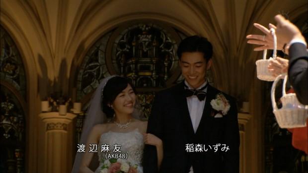 まゆゆ-結婚-01
