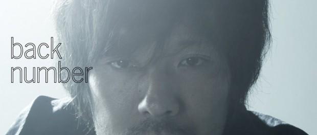 back numberとかいうバンドの「高嶺の花子さん」って曲wwwwwwwwww