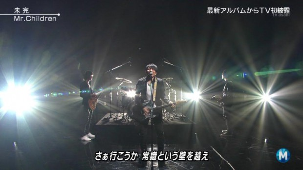 Mステ-ミスチル-未完-02