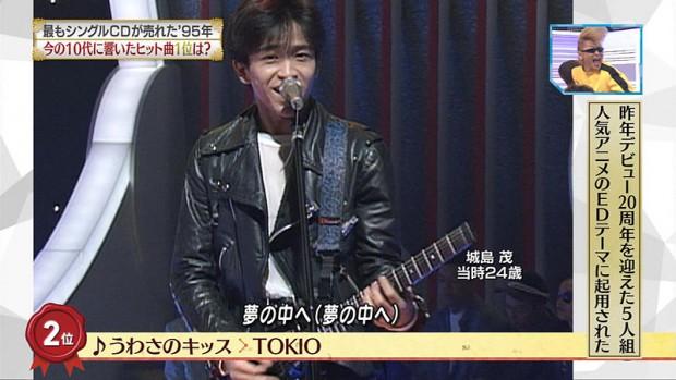 Mステ-tokio-アイドル-06