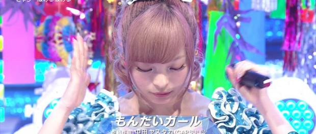 きゃりーぱみゅぱみゅ、Mステで「幸せに暮らしたい」 ←誰とだよ???(画像・動画あり)