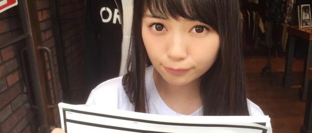2000年に1人の美少女と話題のdrop・滝口ひかり、橋本環奈に「気まずい」