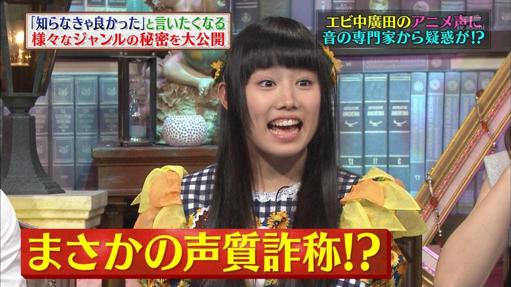 【エンタメ画像】エビ中廣田あいかにアニメ声キャラを演じている疑惑浮上wwwwwwwww