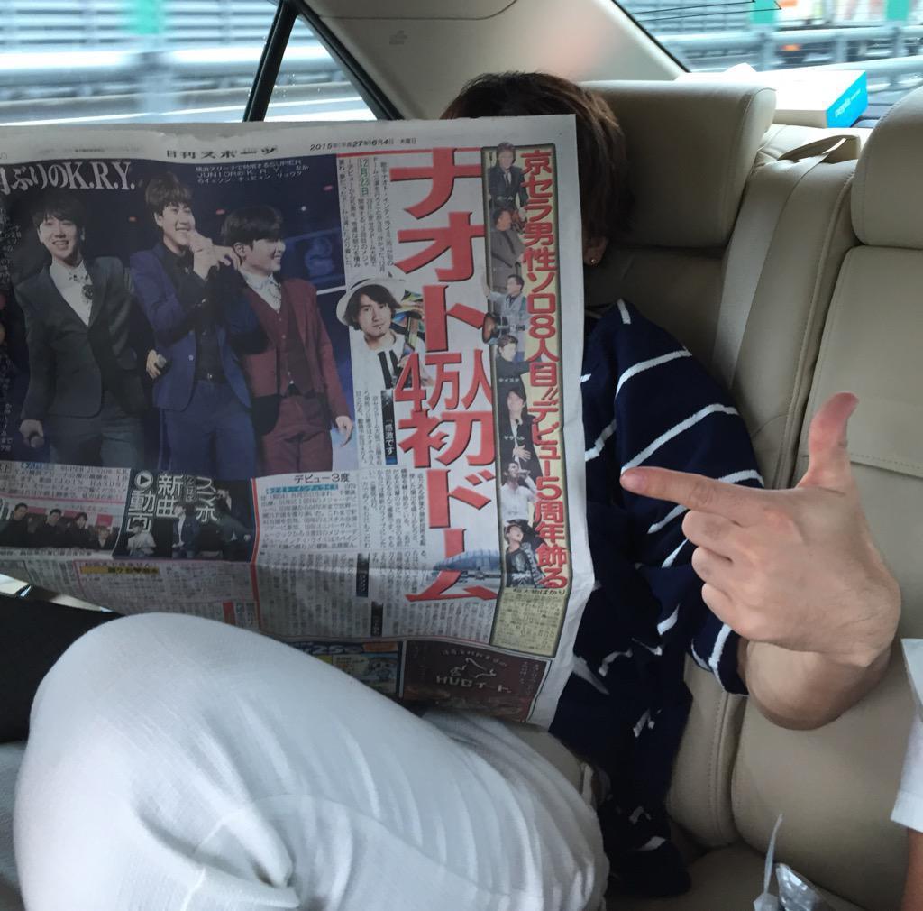 【エンタメ画像】ナオト・インティライミ、初ドーム公演決定!!12月23日京セラドーム大阪