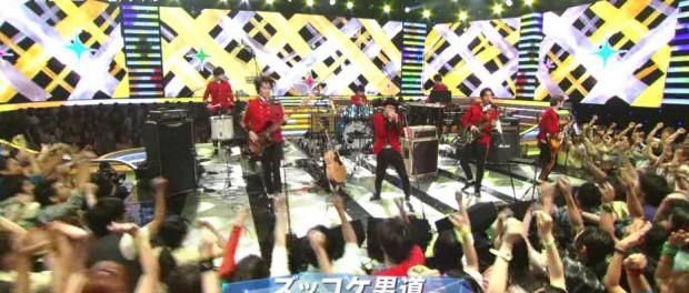 関ジャニ∞がMステで代表曲「ズッコケ男道」をバンド形式で初演奏 ジャニヲタ賛否両論
