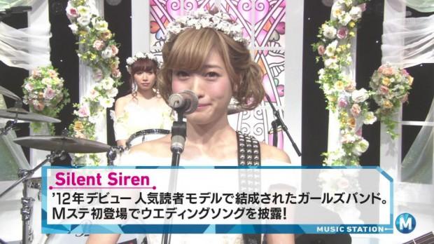 Mst-silent-siren-002