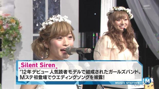 Mst-silent-siren-003