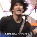 こんなん笑うわwwwww UNISON SQUARE GARDENのベース 田淵智也が相変わらずの荒ぶりっぷり(Mステ 画像・動画あり)