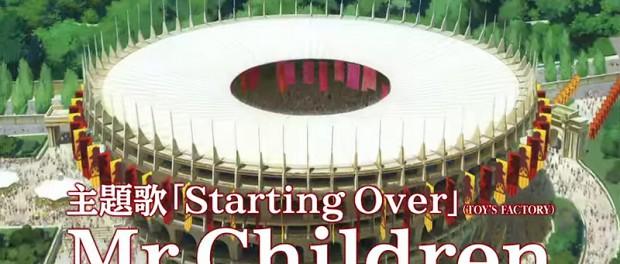 細田守のアニメ映画「バケモノの子」の主題歌がミスチル新曲「Starting Over」に決定!ニューアルバム「REFLECTION」収録曲(動画あり)