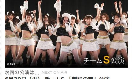 SKE48、東海道新幹線での焼身自殺事件の影響で参加メンバーが到着できず、急遽公演メンバー変更