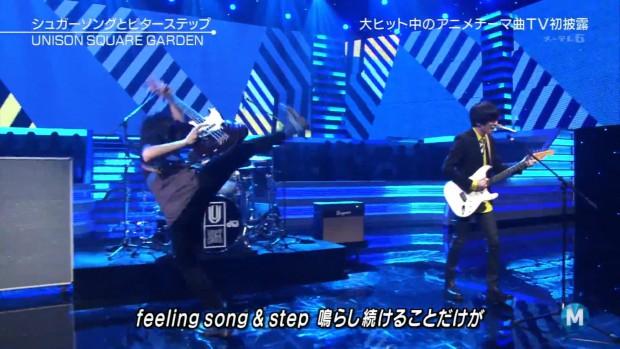 Mst-ユニゾン-ベース-010