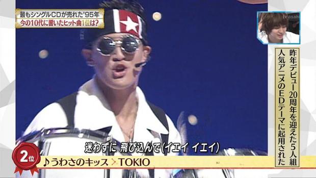 Mステ-tokio-アイドル-02