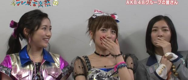 AKB48松井珠理奈が「テレ東音楽祭(2)」のカメラの前で突然ビクビク震え放心状態に これはガチで写しちゃあかんヤツやろ・・・(画像・動画あり)