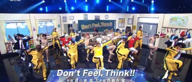 氣志團のシンキングマンが面白いwwwww 色んなダンスの振り付けパクっててワロタ(Mステ 画像・動画あり)