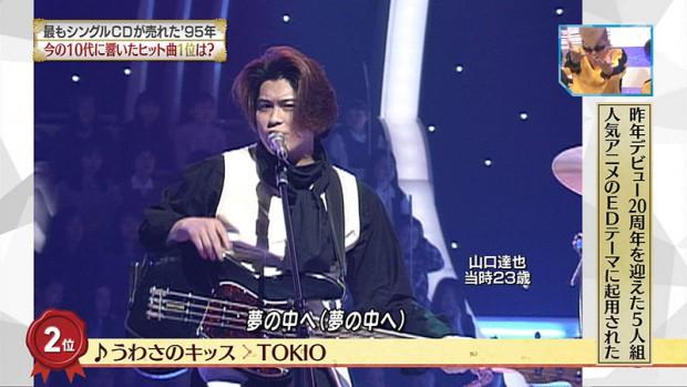 Mステ-tokio-アイドル-04