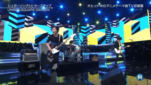 Mst-ユニゾン-ベース-001
