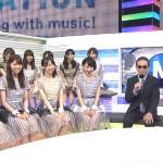 Mステで弘中綾香アナ、「乃木坂46」を噛むwwwwww → その時のメンバーの笑顔がくっそ可愛い(画像・動画あり)