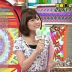SMAP・中居正広、亡き父にフジテレビの竹内友佳アナを紹介していた?