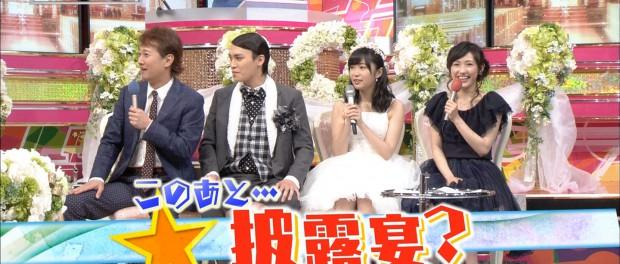 キスマイ二階堂高嗣とHKT48指原莉乃がついに結婚wwwwwwwww(画像あり)