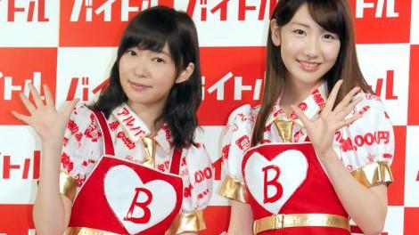 AKB48・柏木由紀、イベントに登場し来年の総選挙1位宣言wwwwwww 手越騒動は完全スルーして活動継続する気まんまんやん
