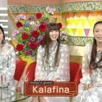Kalafinaが「スタジオパークからこんにちは」に出てたwwwwwwww