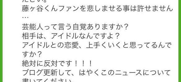 瀧本美織のブログで発狂するジャニヲタ哀れすぎwwwwwwww