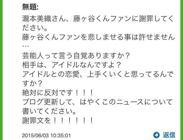 【エンタメ画像】瀧本美織のブログで発狂するジャニヲタ哀れすぎwwwwwwww