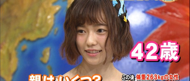 【悲報】SMAP・中居正広(42)、AKB48・島崎遥香(21)の親と同い年であることが判明!