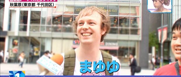 Mステ「外国人が知っている日本のアーティストランキング」に出てたハゲの外国人に仕込み疑惑!ヤラセ発覚か?(画像あり)
