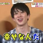 ヒルナンデスで水卜アナと共演した関ジャニ∞・横山裕のテンション低すぎwwwwww(画像あり)