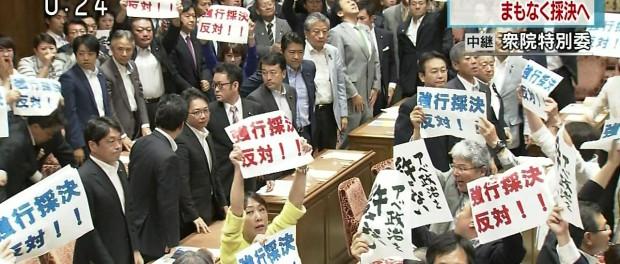 「心のプラカード」が国会で大流行wwwwwwwww(画像あり)