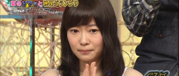 HKT48・指原莉乃、私物を特定されることに不快感「わざわざ探して、高いとか安いとか言わなくていいじゃない」