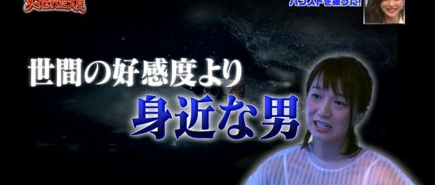 関ジャニ・大倉忠義の彼女と噂される芹那の発言にジャニヲタ激怒し炎上wwwwww