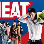 EXILE・AKIRA主演ドラマ「HEAT」、放送前に早くも続編映画化決定wwwwwゴリ押ししすぎwwwww