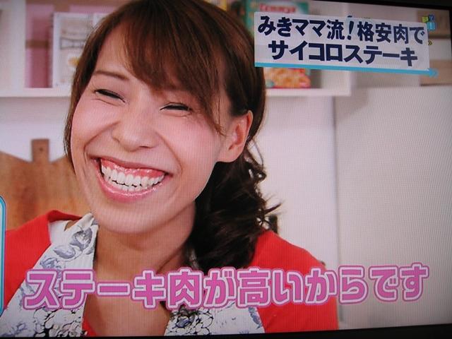 荳サ蟀ヲ髞20111122