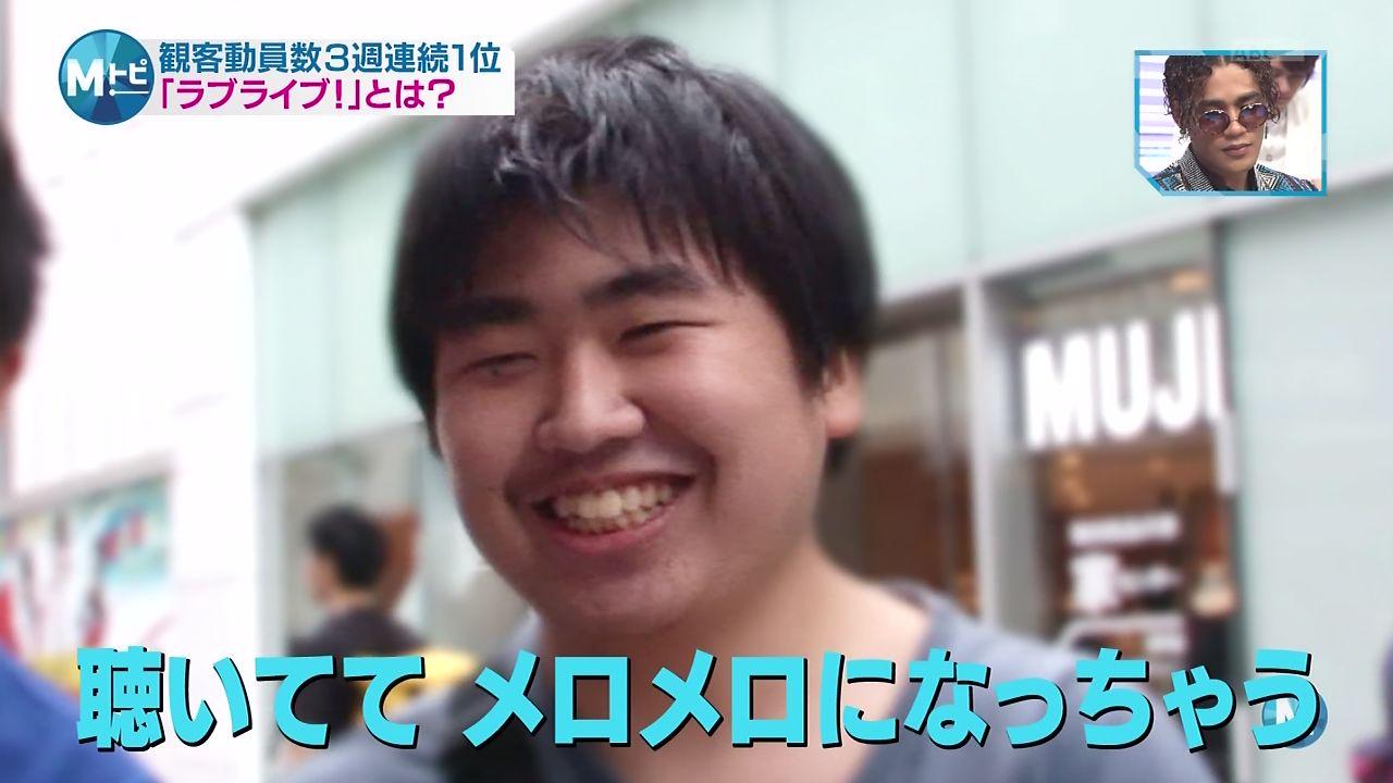 Mステ-ラブライブ特集-05