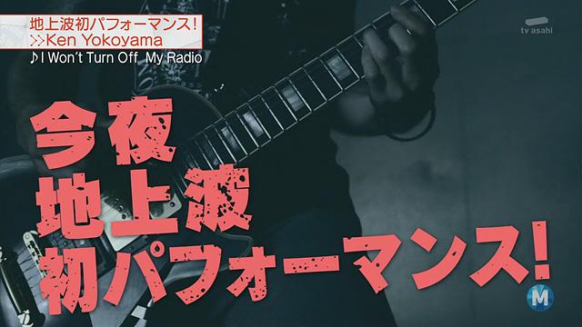 mステ-ken-yokoyama-002
