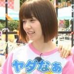 7月5日にAKB48握手会再開キター!!!