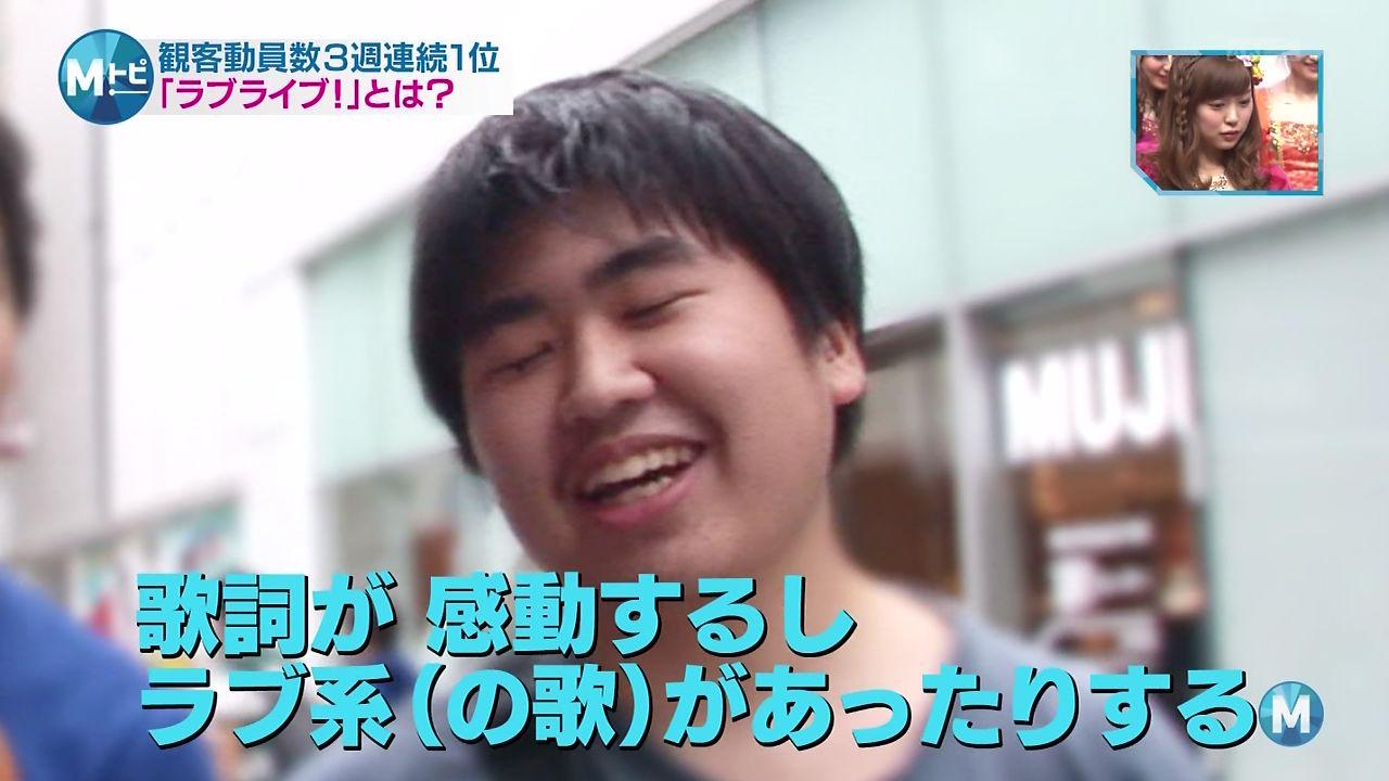 Mステ-ラブライブ特集-04