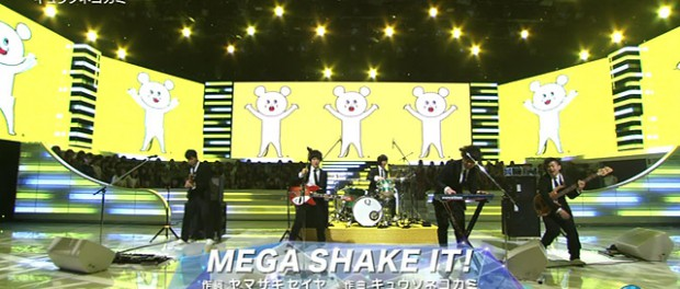 キュウソネコカミってバンド、Mステで初めて見たんだけど、何がいいのこれ?(動画あり)