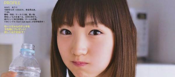1万年に1人の美少女NMB48・太田夢莉は可愛いか?(画像あり)