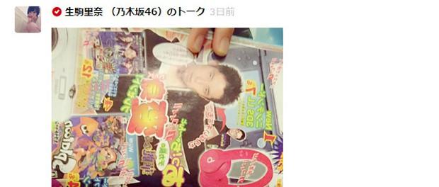 乃木坂46・生駒ちゃんのすっぴんの顔wwwwwwwwwww