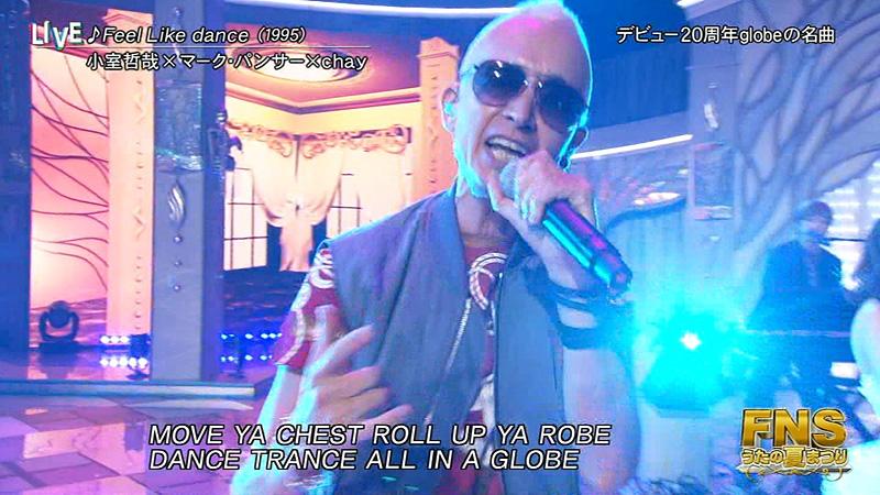 FNSうたの夏まつり2015-globe-001