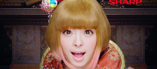 シャープ「アクオス」のCM、吉永小百合からきゃりーぱみゅぱみゅに変更! さすが目の付け所がシャープだわ