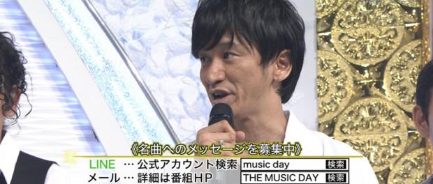 ZOOのCAPこと坂井俊浩、麻薬特例法違反の疑いで逮捕 この前「THE MUSIC DAY 音楽は太陽だ。」に出てたよなwwww(動画あり)