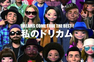 ドリカムのベストアルバム「私のドリカム」の売上が53万枚超えwwwwwwwww